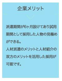 jin_img11
