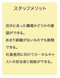 jin_img12