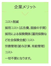 jin_img3