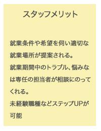 jin_img4