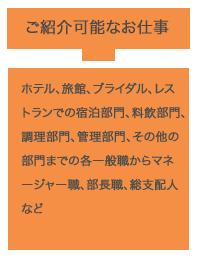 jin_img6