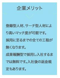 jin_img7
