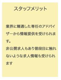 jin_img8